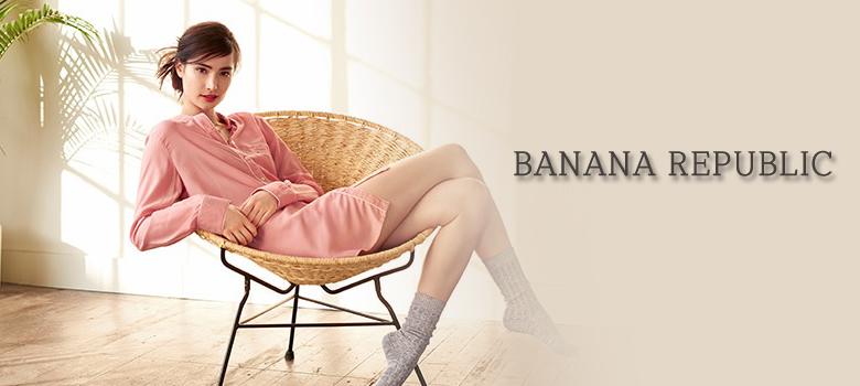 4d366cd5eb Bananarepublic